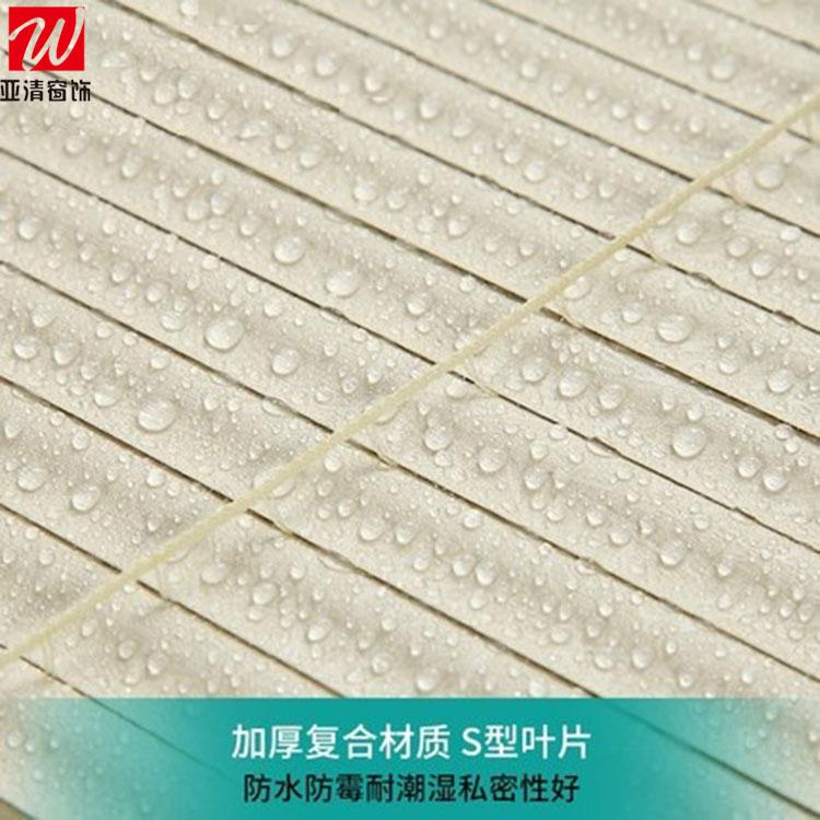 PVC/塑料百叶帘-4005