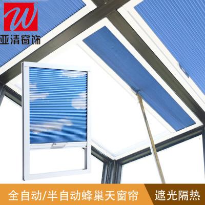 蜂巢帘天窗-1005