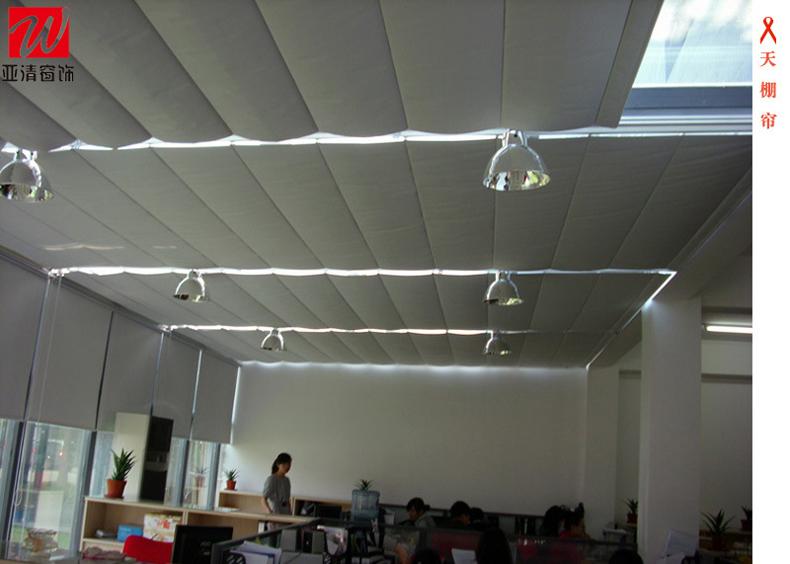 万博体育manbetx3.0折叠式天棚帘-1003